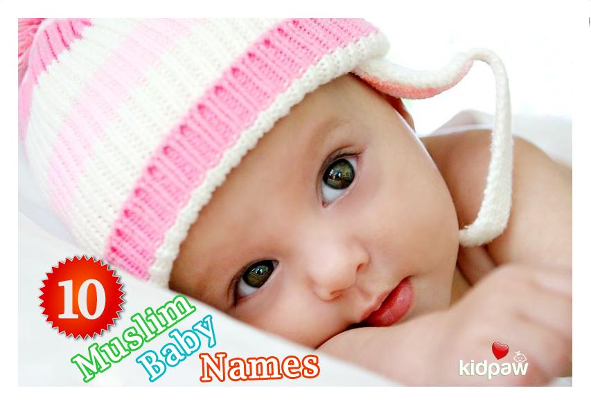 Top 10 Muslim names