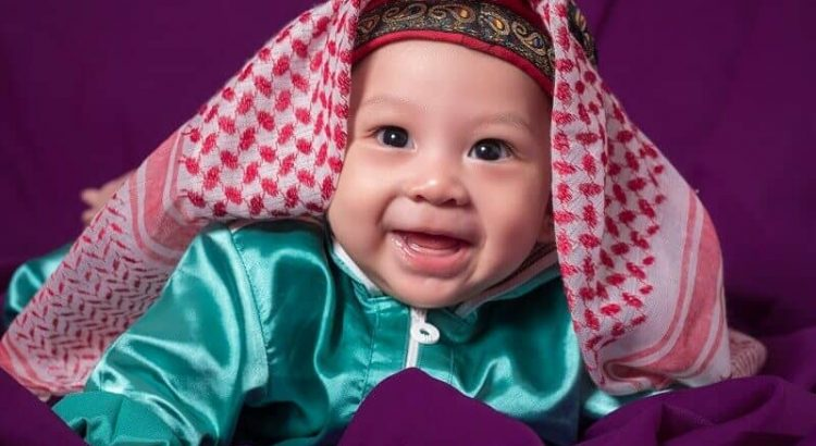Arabic Names That Start With Z