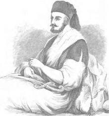 Aqil Agha al-Hasi