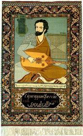 Safi Al-Din Al-Urmawi