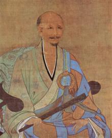 Wuzhun Shifan
