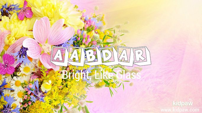 Aabdar beautiful wallper