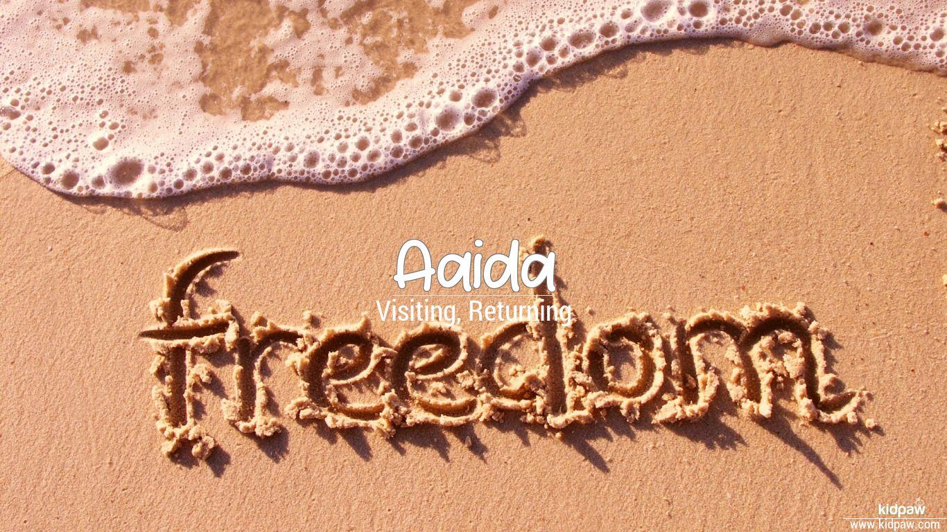 ایدہ | Aaida Name Meaning in Urdu, Arabic names for Girls