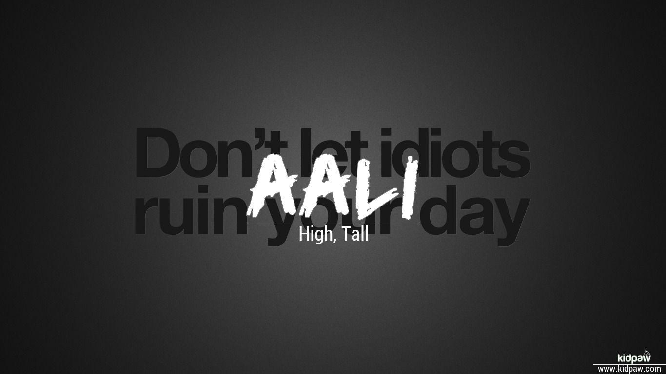 Aali beautiful wallper