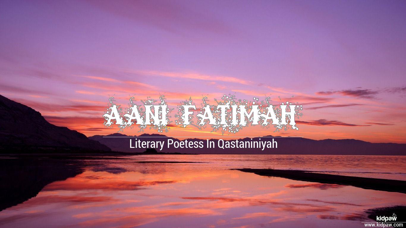 Aani Fatimah beautiful wallper