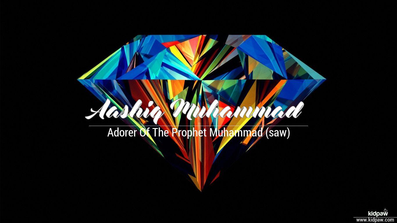 Aashiq muhammad beautiful wallper