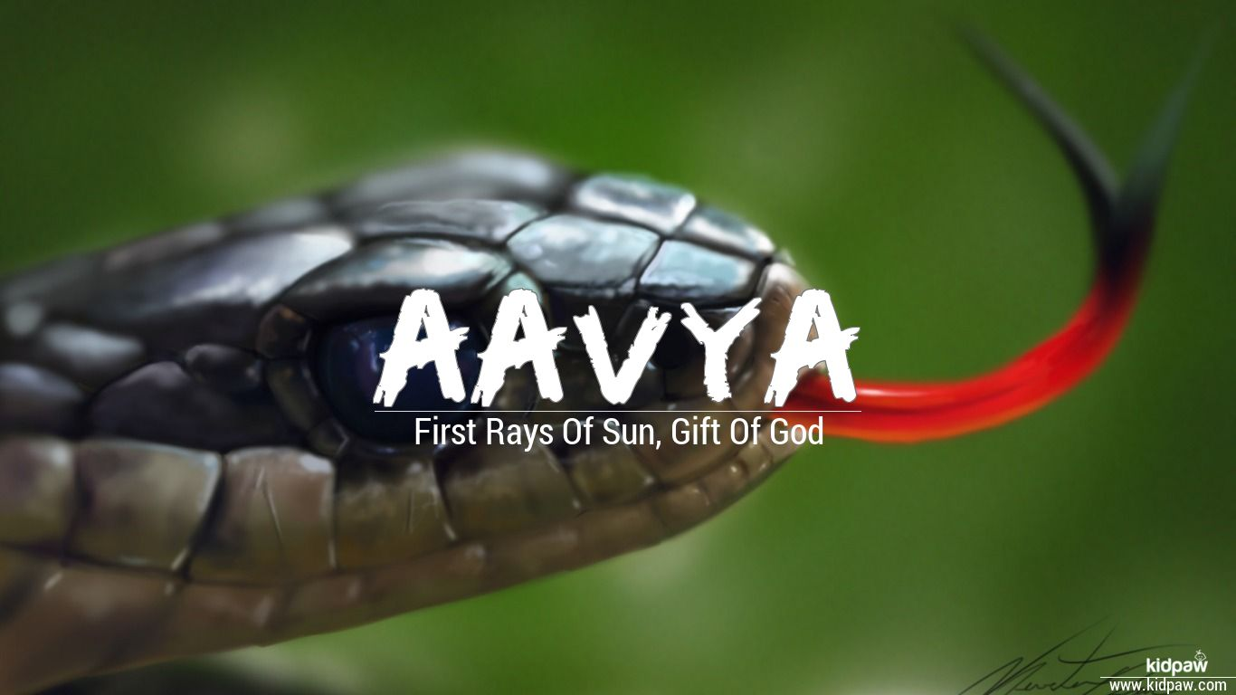 आव्या | Aavya Name Meaning in Hindi, Latest Indian Baby Girl