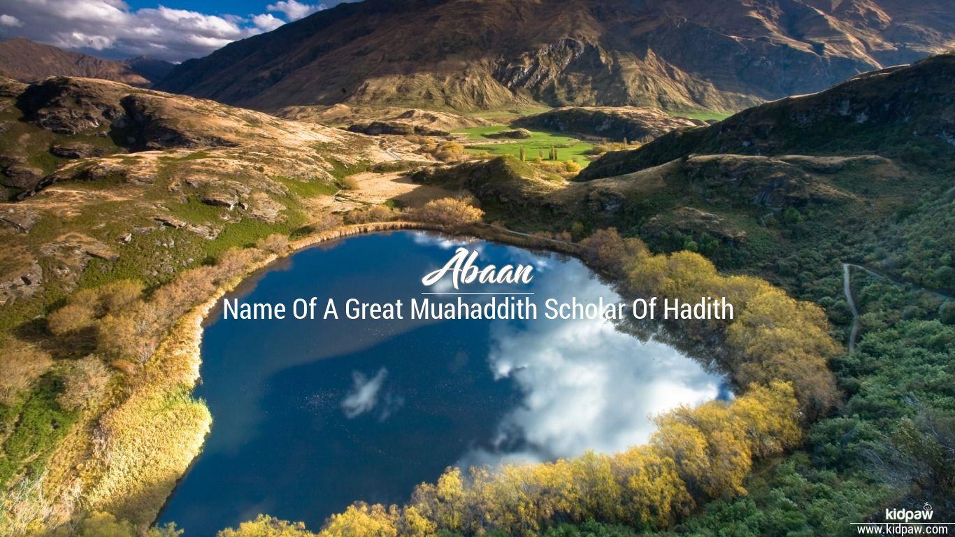 Abaan beautiful wallper