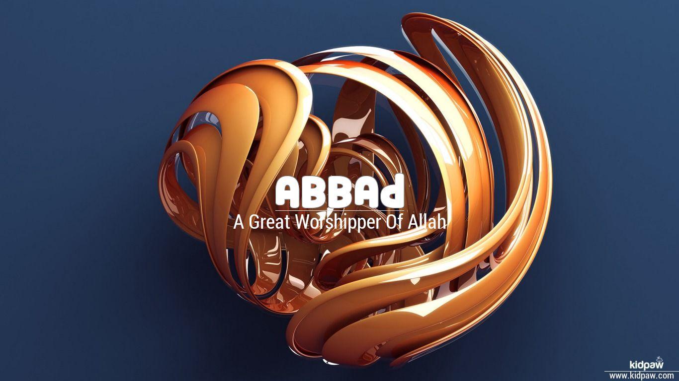 Abbad beautiful wallper