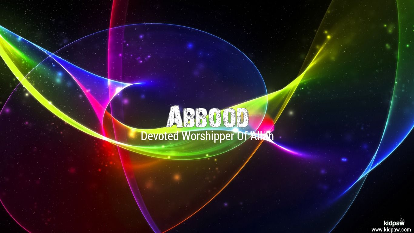 Abbood beautiful wallper