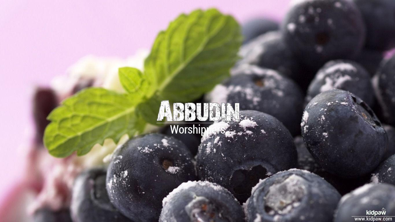 Abbudin beautiful wallper