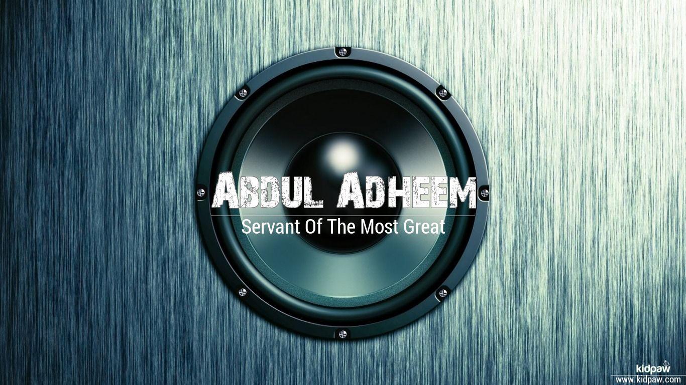 Abdul adheem beautiful wallper