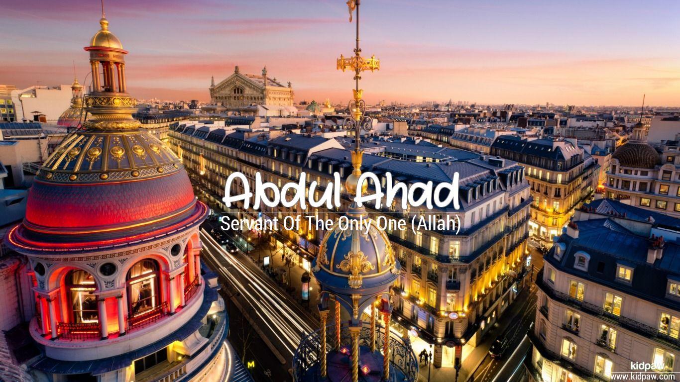 Abdul ahad beautiful wallper