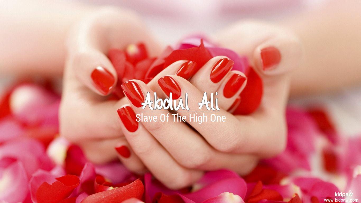 Abdul ali beautiful wallper