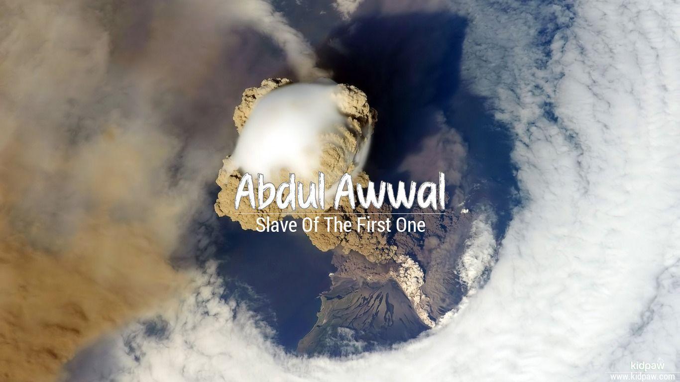 Abdul awwal beautiful wallper