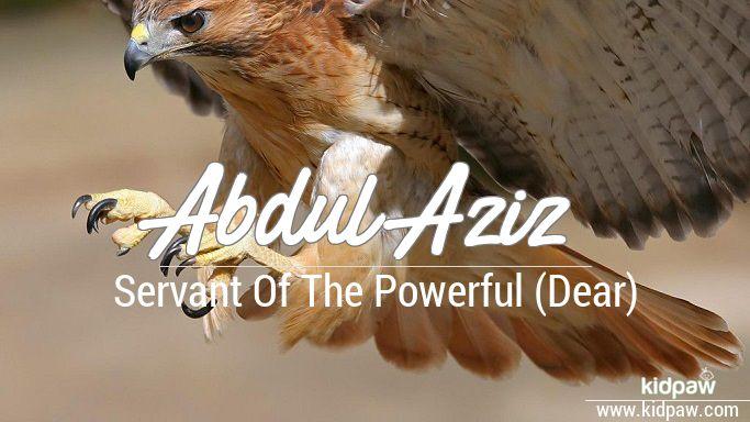 Abdul aziz beautiful wallper