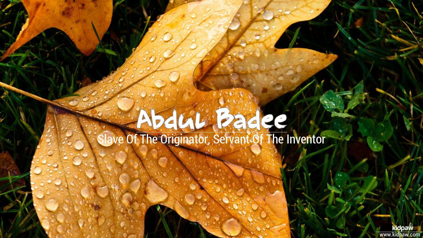 Abdul badee beautiful wallper
