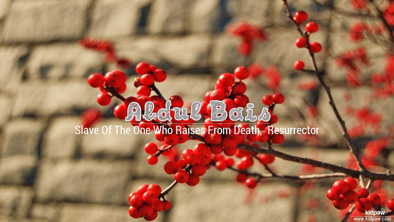 Abdul bais beautiful wallper