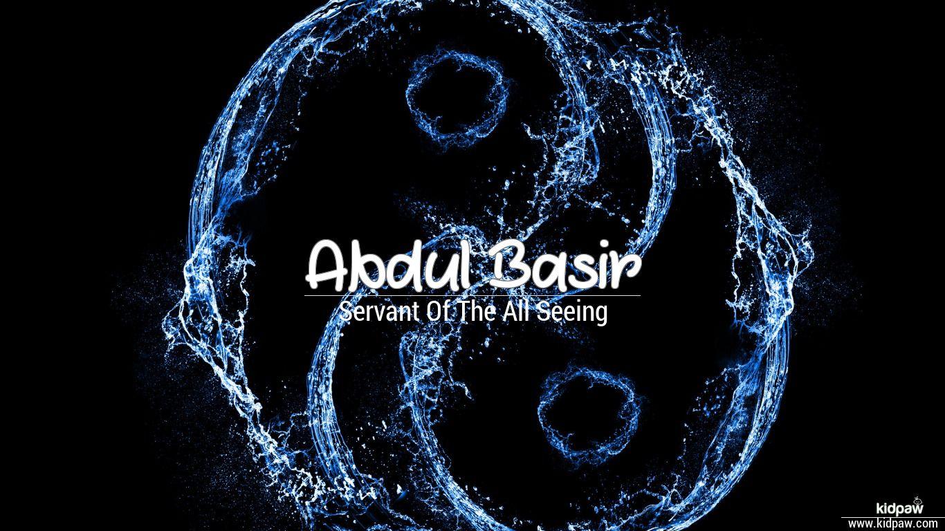 Abdul basir beautiful wallper