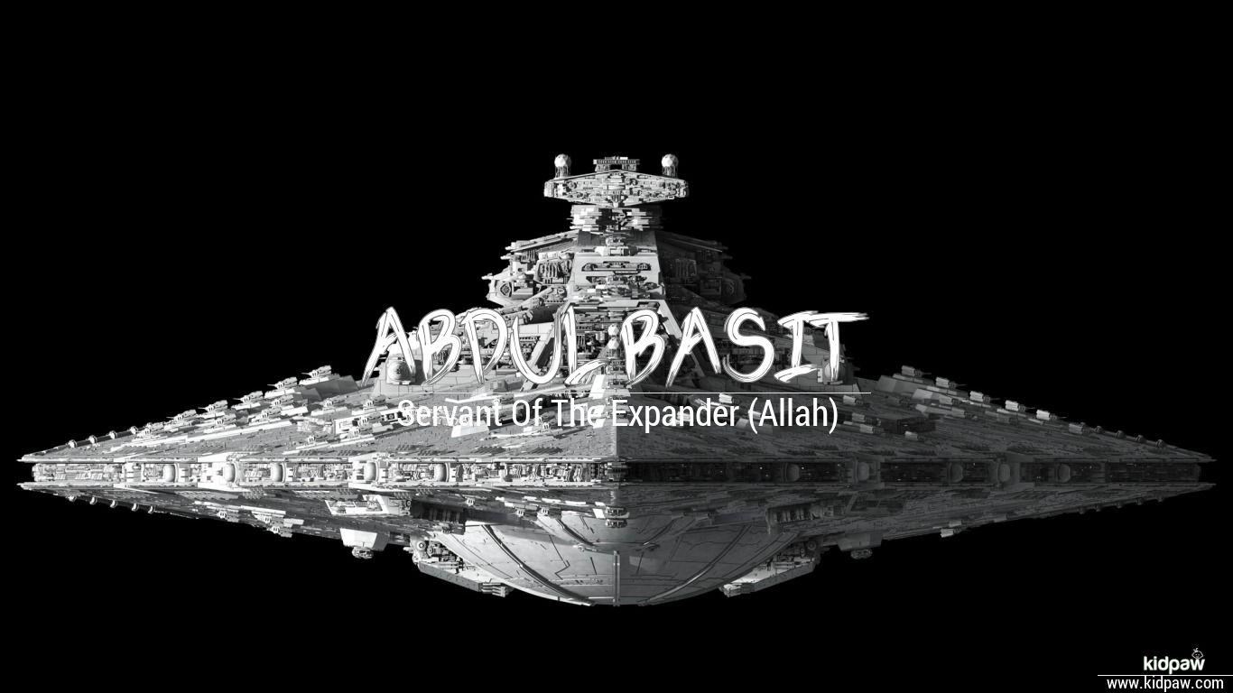Abdul basit beautiful wallper