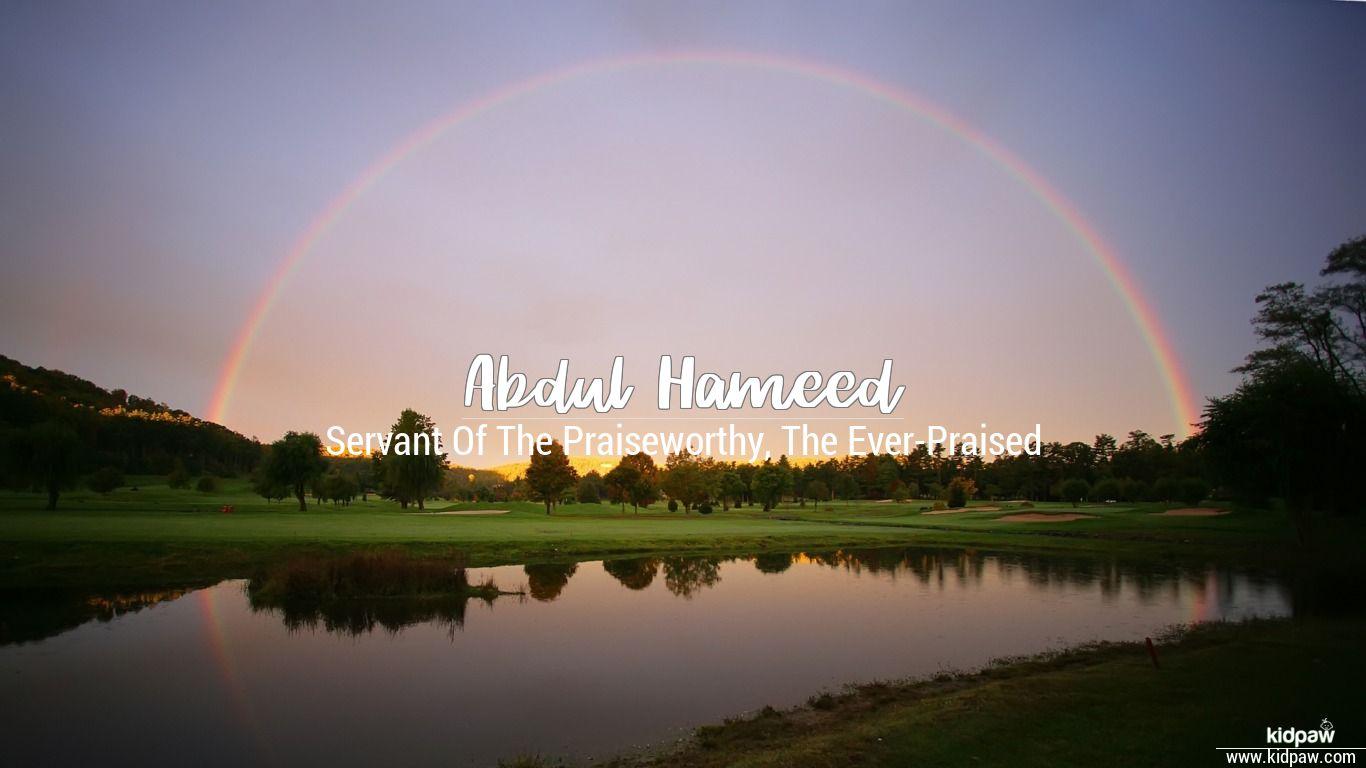 Abdul hameed beautiful wallper