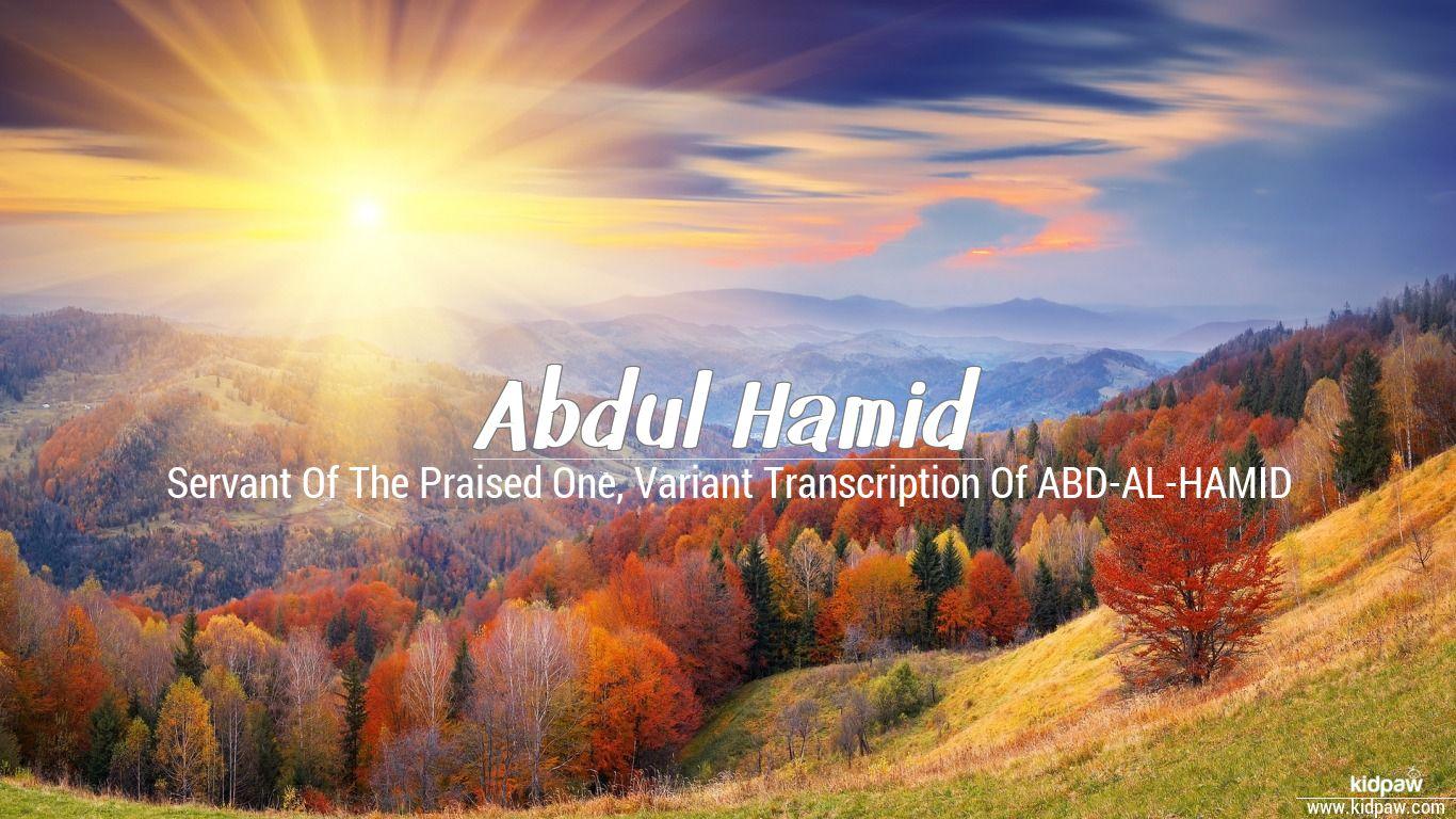 Abdul hamid beautiful wallper
