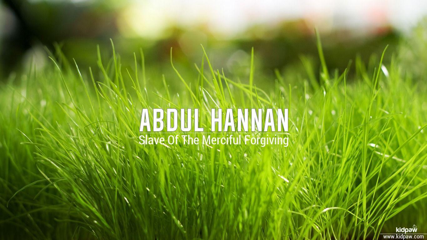 Abdul hannan beautiful wallper