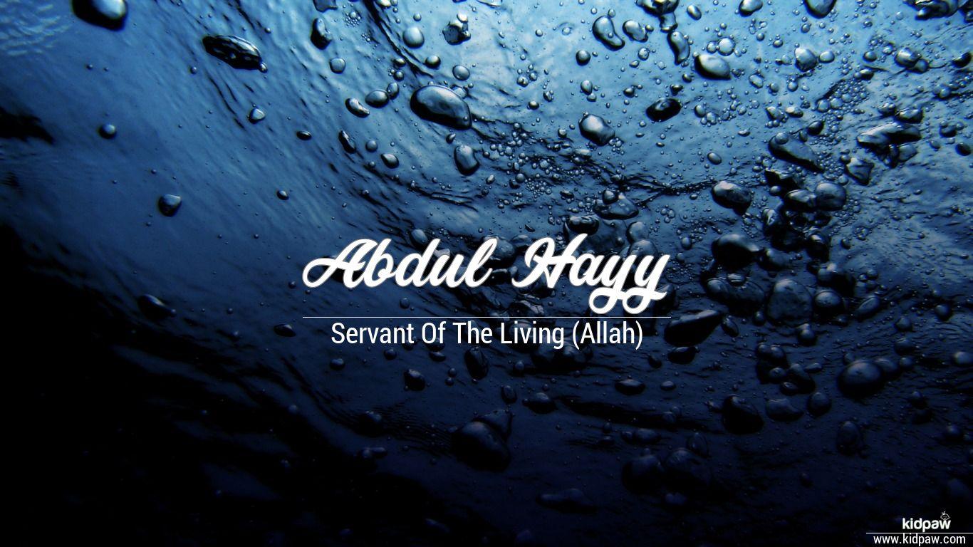 Abdul hayy beautiful wallper