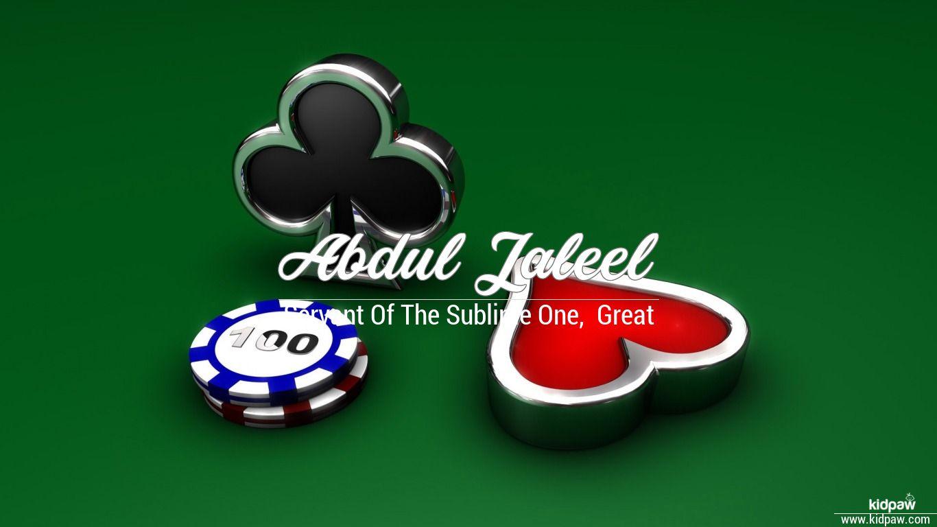 Abdul jaleel beautiful wallper