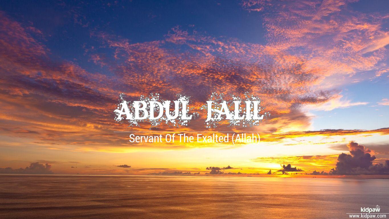 Abdul jalil beautiful wallper