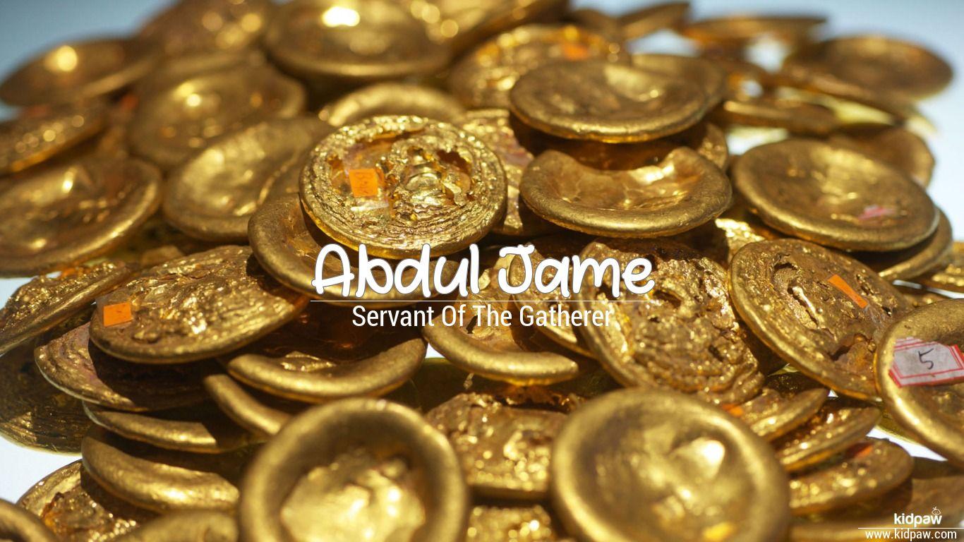 Abdul jame beautiful wallper