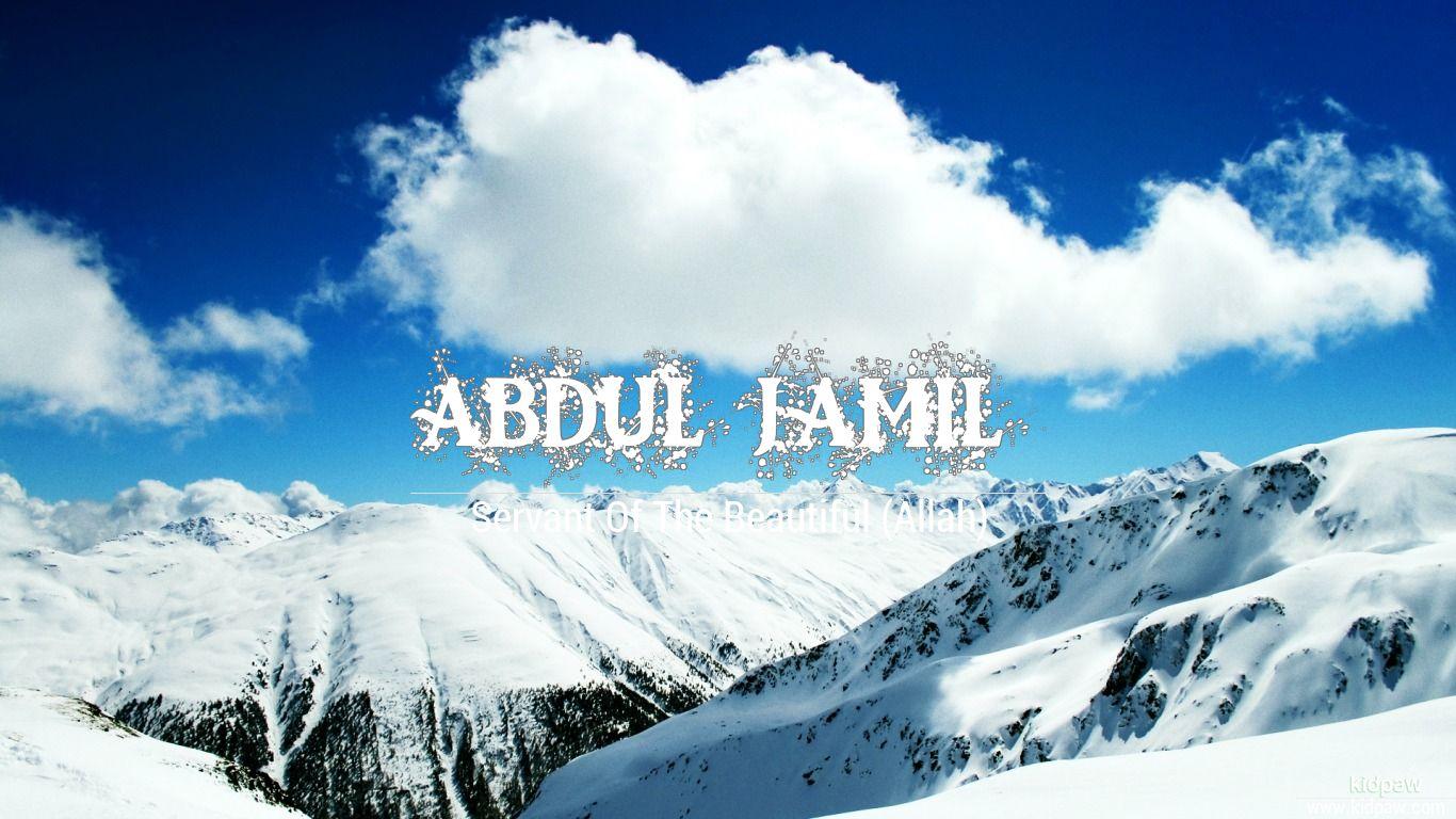 Abdul jamil beautiful wallper