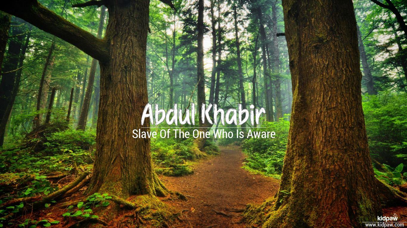 Abdul khabir beautiful wallper