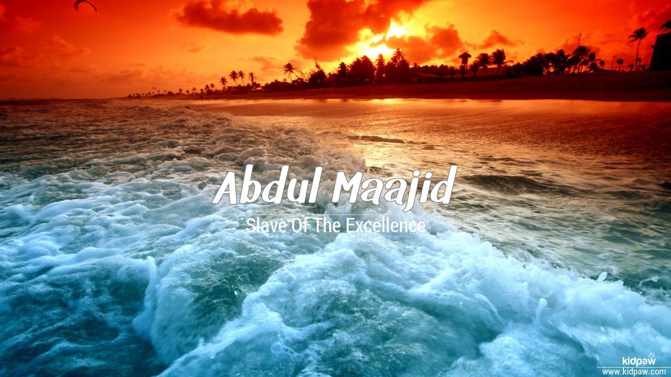 Abdul maajid beautiful wallper