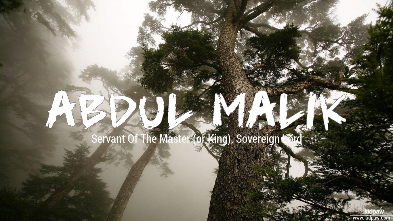 Abdul malik beautiful wallper