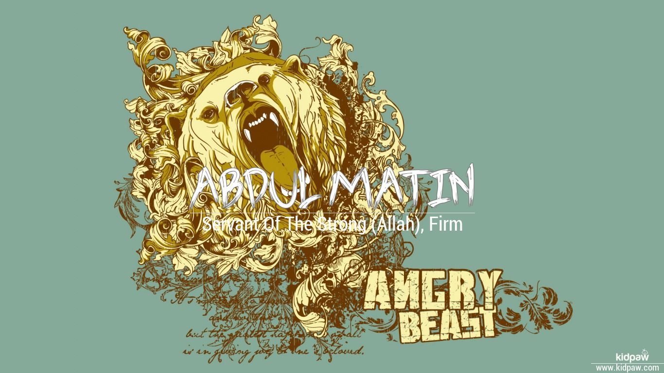 Abdul matin beautiful wallper