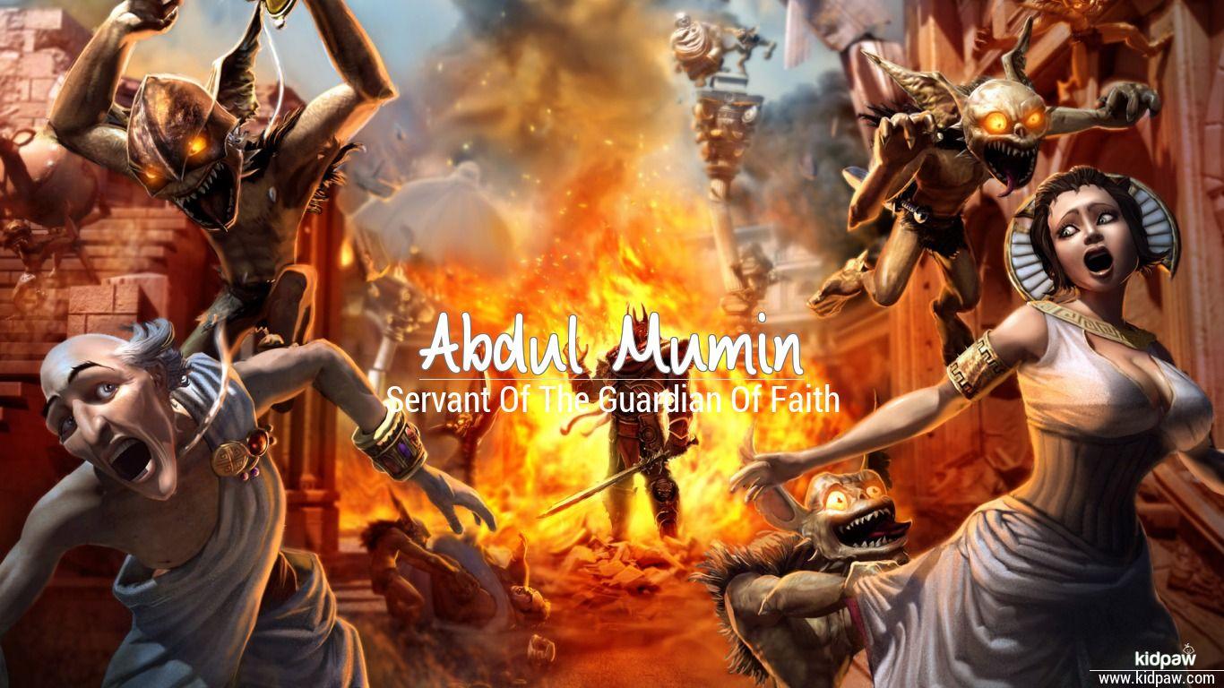 Abdul mumin beautiful wallper