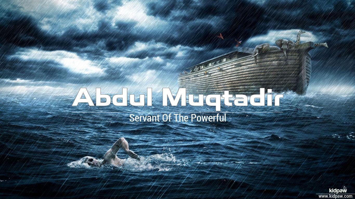 Abdul muqtadir beautiful wallper