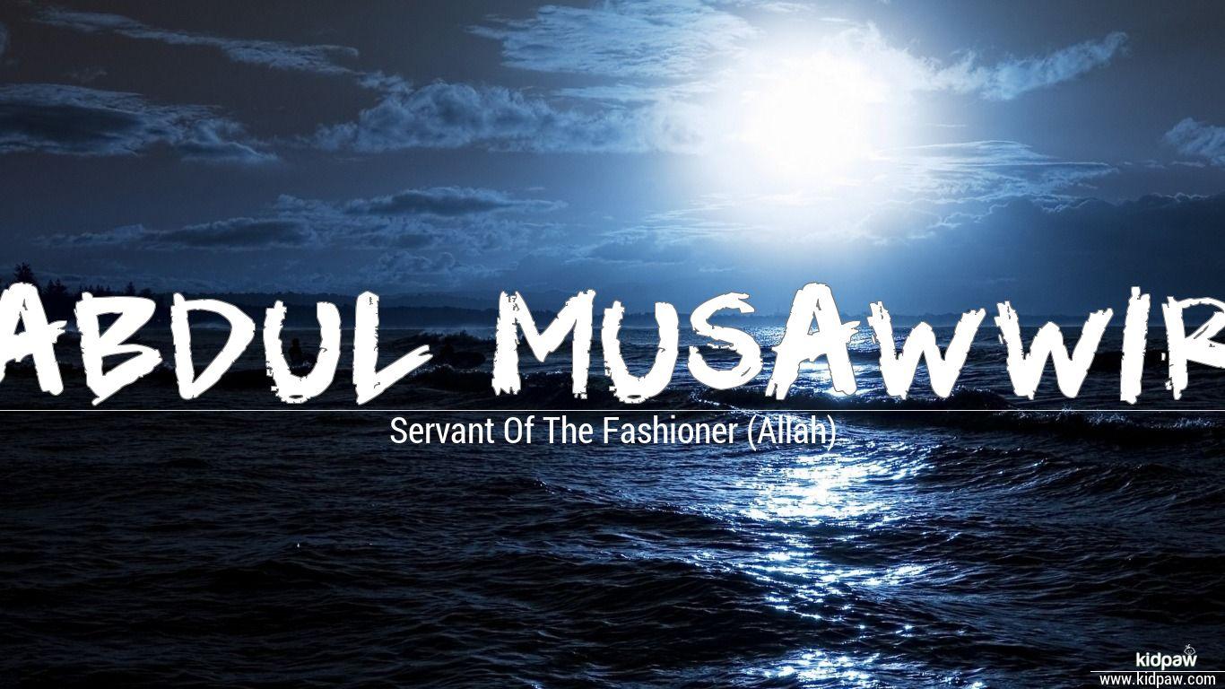 Abdul musawwir beautiful wallper