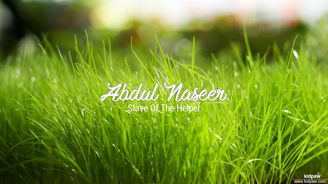 Abdul naseer beautiful wallper