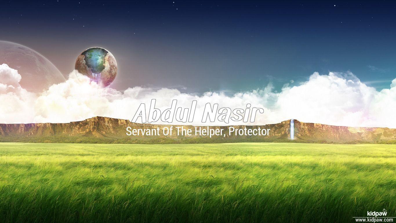 Abdul nasir beautiful wallper