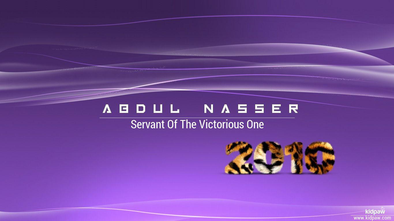 Abdul nasser beautiful wallper