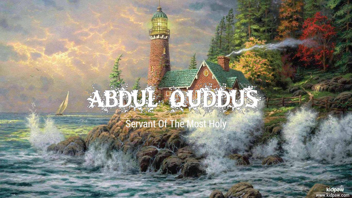 Abdul quddus beautiful wallper