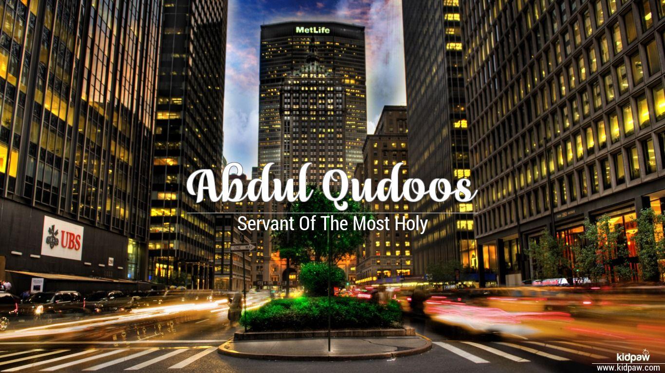 Abdul qudoos beautiful wallper