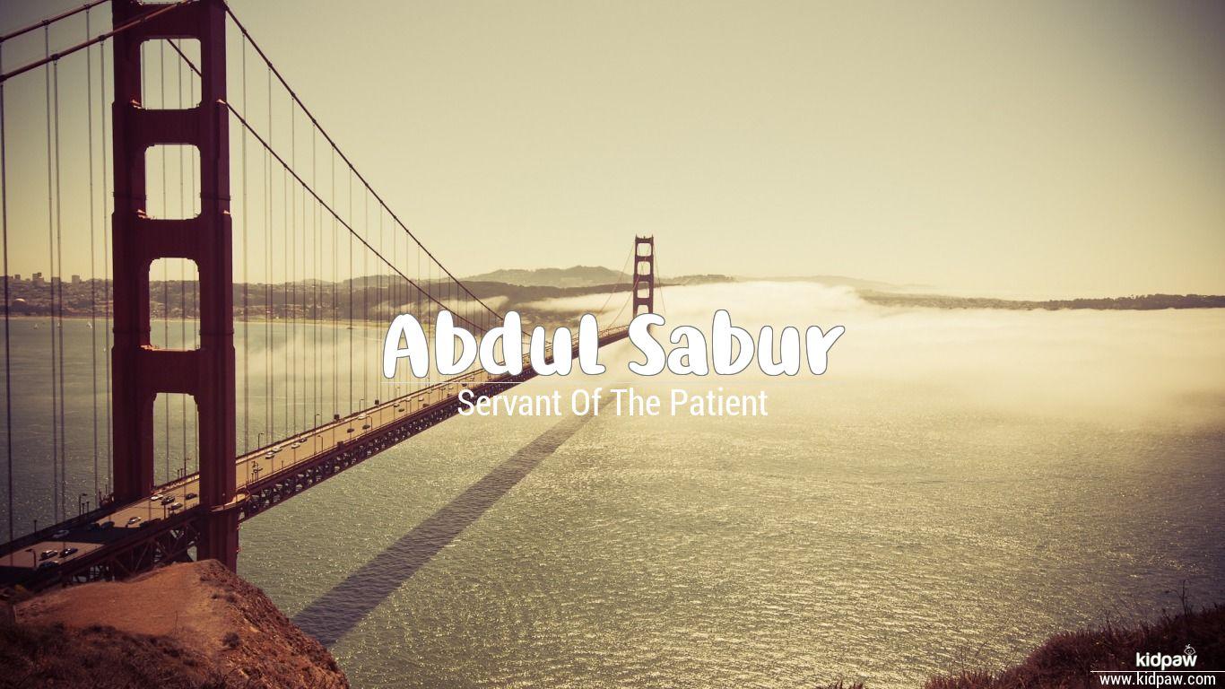 Abdul sabur beautiful wallper