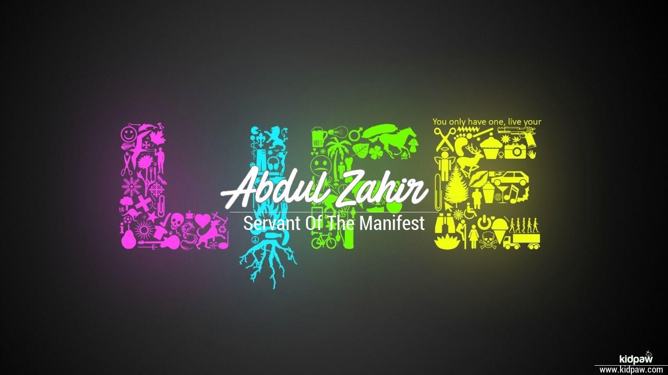 Abdul zahir beautiful wallper