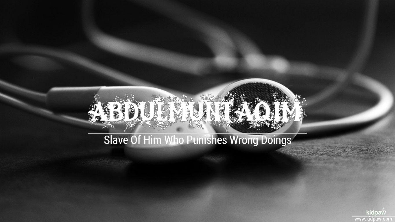 Abdulmuntaqim beautiful wallper
