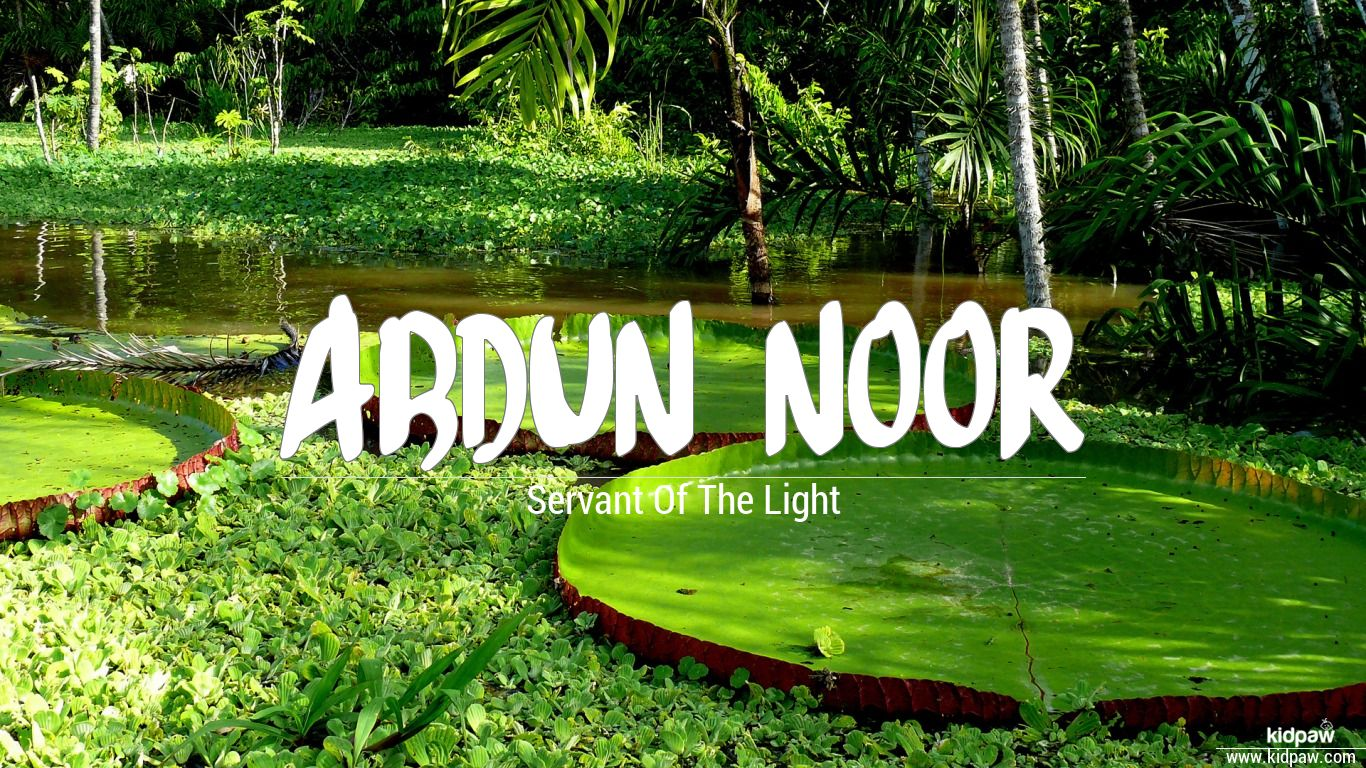 Abdun noor beautiful wallper