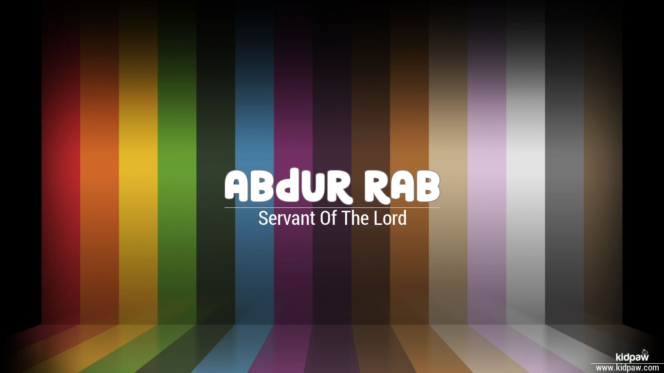 Abdur rab beautiful wallper