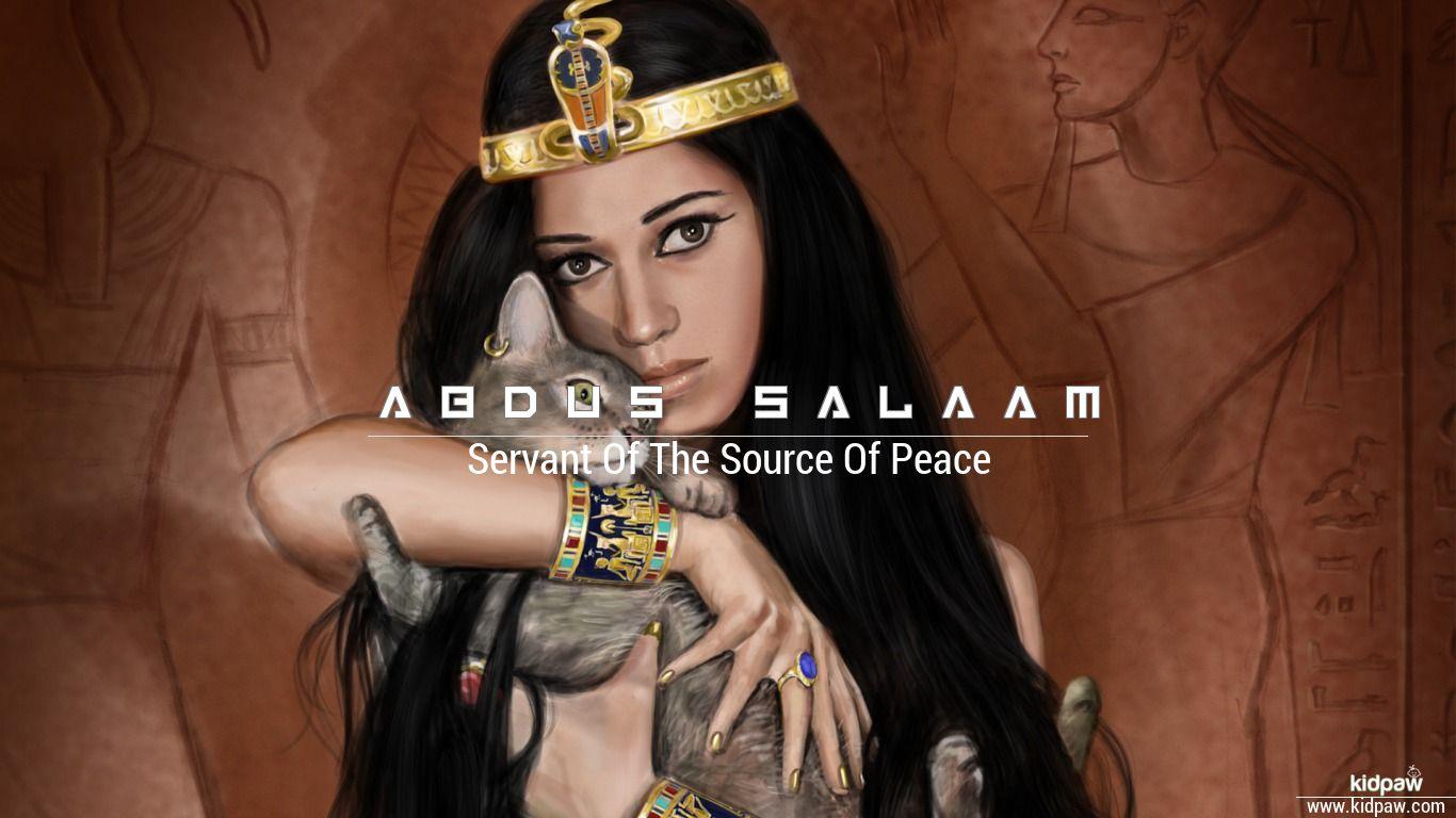 Abdus salaam beautiful wallper
